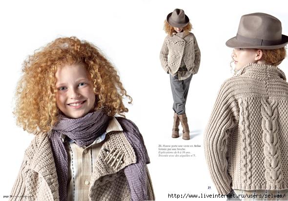 Куртка вязаная спицами для девочки/4683827_1018376465757040744 (590x413, 192Kb)