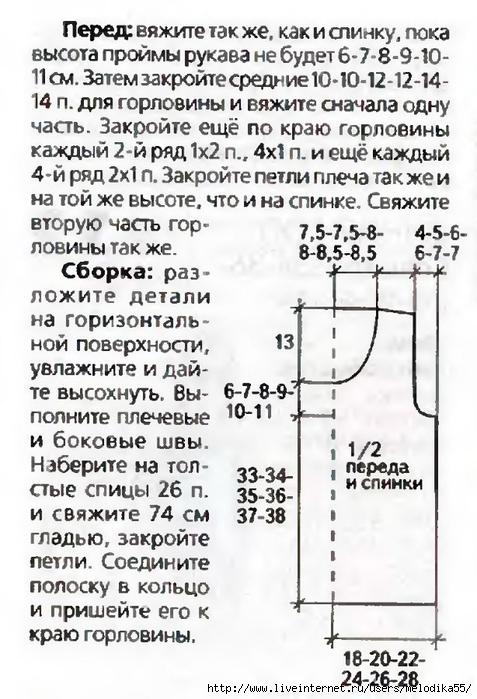 сс2 (477x700, 261Kb)