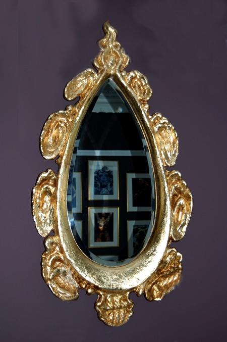 зеркала (13) (450x677, 95Kb)