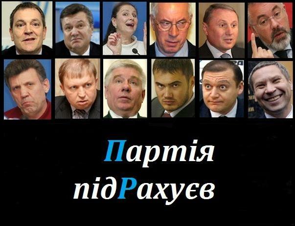 Стены на границе с РФ пока не будет. Вначале вернем господство Украины на рубежах, - Госпогранслужба - Цензор.НЕТ 7512