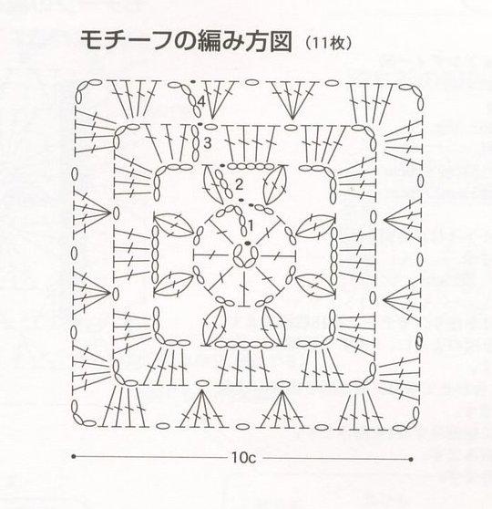 045юю (540x558, 55Kb)