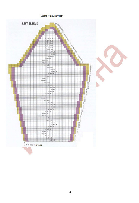 281781-547bd-52451572-m750x740-ueff1c (479x700, 62Kb)