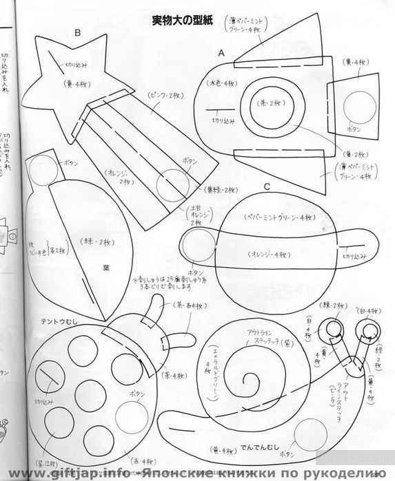 идеи для сенсорной книжечки (573x699, 61Kb)