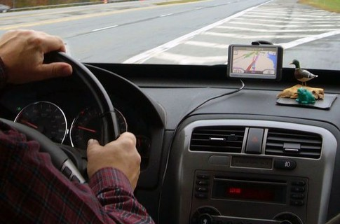 Навигатор/1351767601_navigator (485x320, 37Kb)