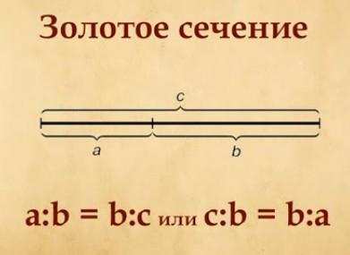 3726295_20121101_191210 (391x285, 19Kb)