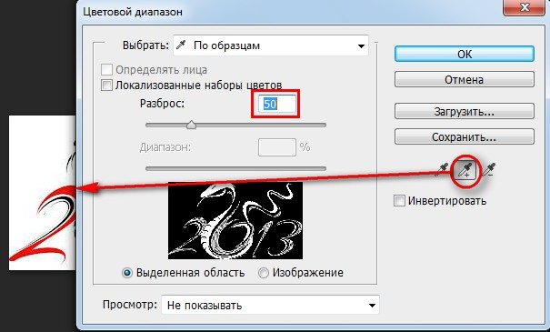 2012-11-01_223731 (605x365, 52Kb)