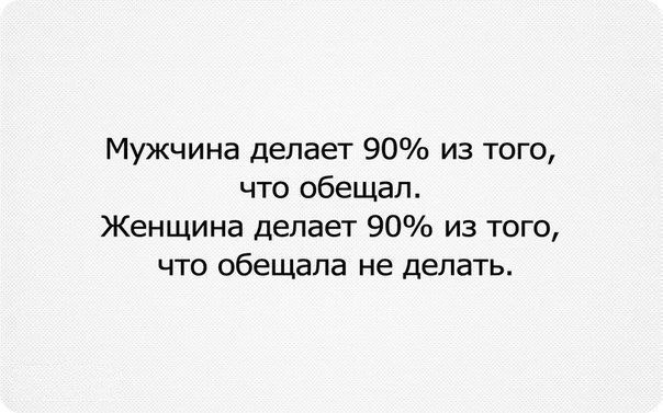 1351797557_Zbyth_sdHVU (604x377, 44Kb)