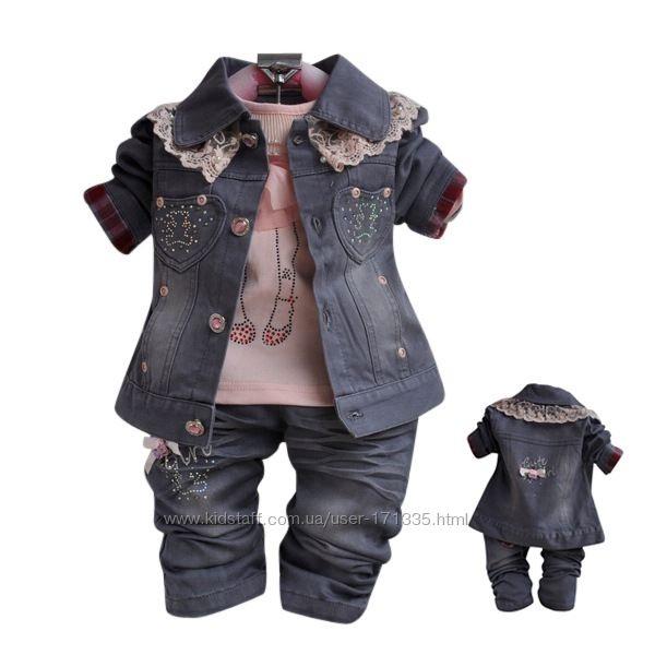 Детская одежда из турции брендовая доставка