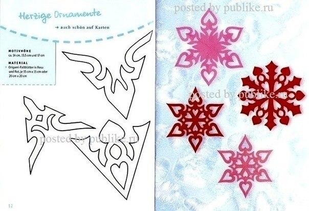 Еще небооьшая коллекция схем для вырезания снежинок из бумаги. вырезайте, украшайте ваши окошки на Рождество и Новый...