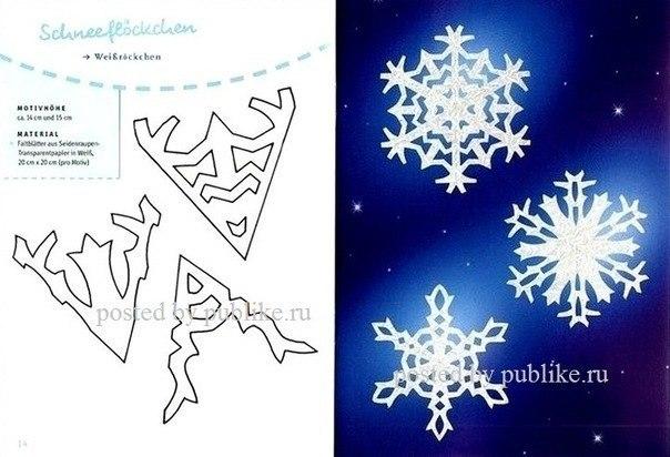 схемы красивых снежинок.