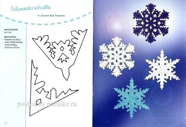 """""""наносим рисунок и вырезаем. как сделать снежинку из бумаги.  Вот несколько схем, на мой взгляд, красивых снежинок."""