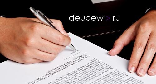 немецкая оценка Deutsche Bewertung/3185107_nezavisimaya_ekspertnaya_ocenka (500x270, 55Kb)