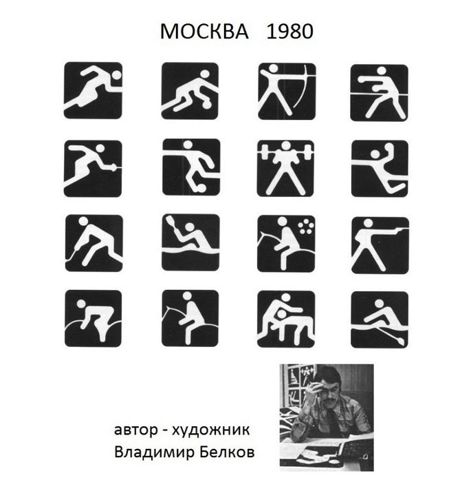 pict-evolutiya-05 (685x700, 134Kb)