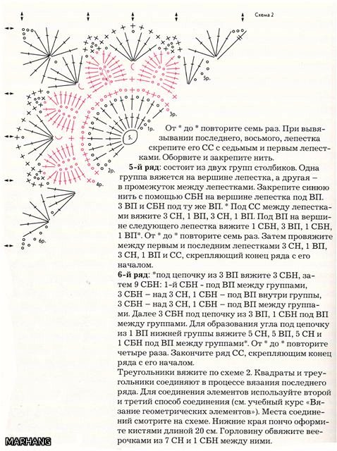 334f8a57f1e8 (478x640, 98Kb)