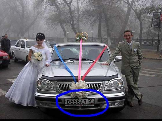 prikoly_na_svadbe_foto_05 (540x405, 77Kb)