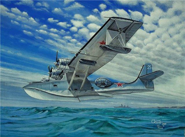каталина летающая лодка