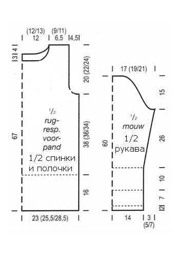 sxema_cr (341x494, 19Kb)
