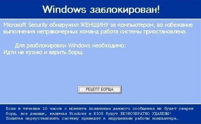 509238041b9fe (640x397, 127Kb)