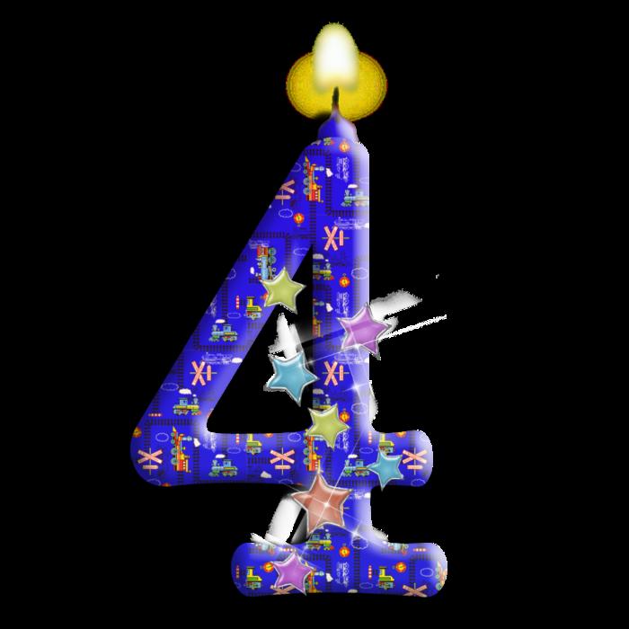 Открытки с днём рождения мальчику 4 года 58