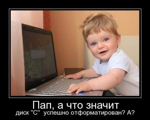 dmtmp_imgdmr_1344944980_2489 (480x385, 23Kb)