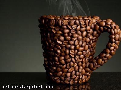 кофе (400x300, 47Kb)