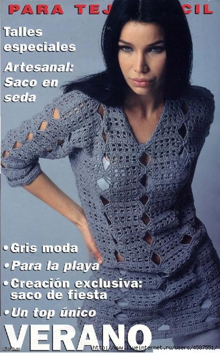 4587551_crochetemoda0001113 (435x700, 291Kb)