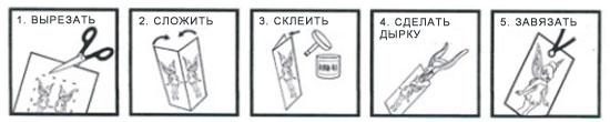 4719631_zakladka0 (550x110, 18Kb)