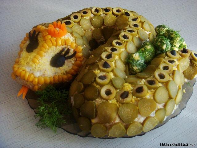 салат змейка (640x480, 183Kb)