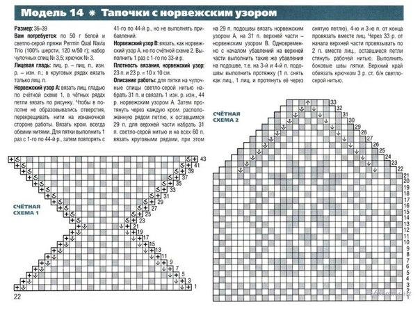 T7344w1gt4Q (604x444, 91Kb)