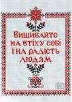 Превью ГрКисиль_сх_1 (495x700, 121Kb)