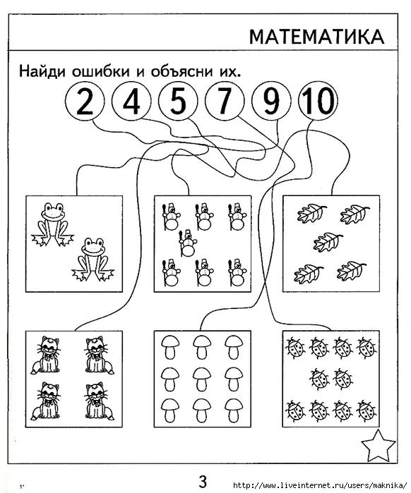 djvutmp38_0001 (582x700, 198Kb)