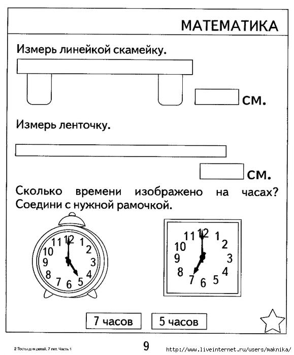 djvutmp44_0001 (579x700, 148Kb)