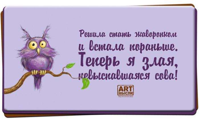http://img1.liveinternet.ru/images/attach/c/6/93/462/93462101_large_i.jpg