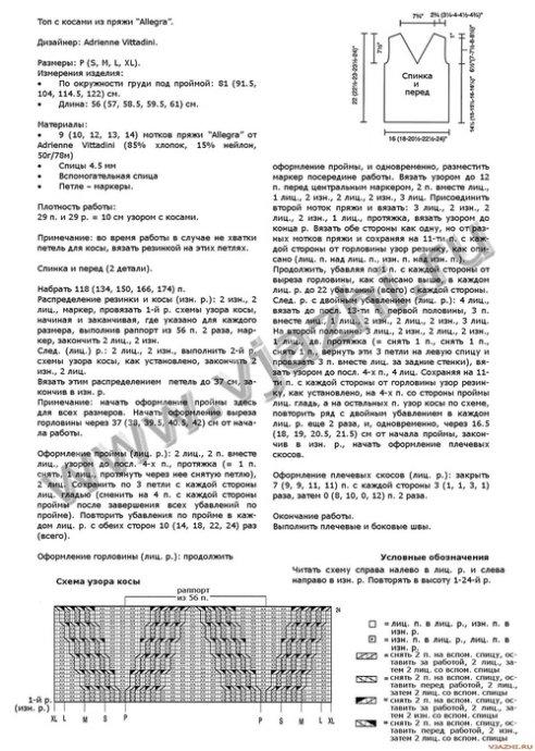 45e45e40hbbc2cbc87bc3&690 (492x690, 97Kb)