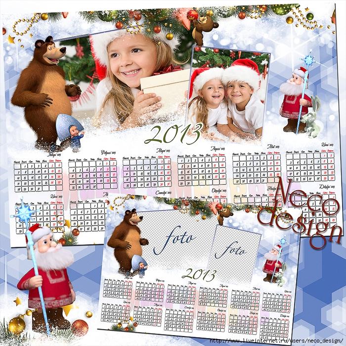 1352029072_calendar_2013_NY_masha_by_neco_13 (700x700, 587Kb)