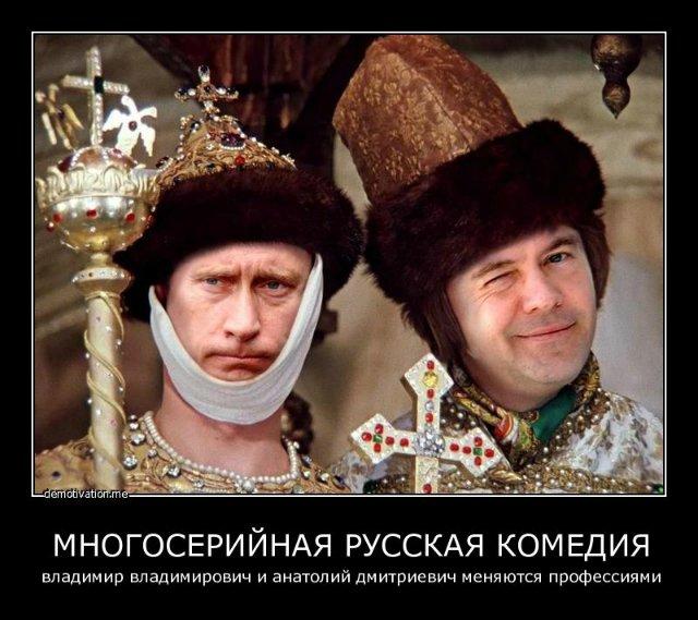 Путин и медведев (640x569, 73Kb)