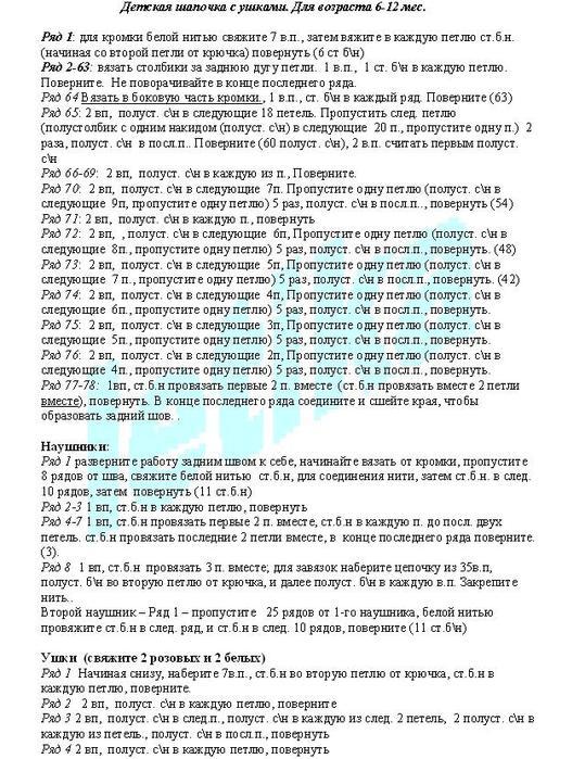 zaika (1) (539x700, 112Kb)