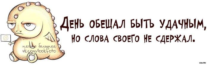 1347356275_cnhynnyuj_e (700x220, 30Kb)