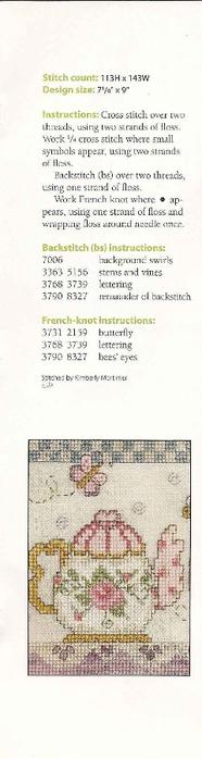 275223-87ca3-48783601--uc0247 (186x700, 88Kb)