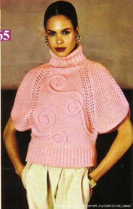 """Пуловер рукавом-реглам и """""""