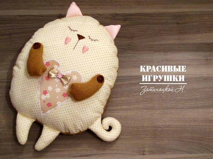 Смотреть как сделать мягкую игрушку - Solbatt.ru