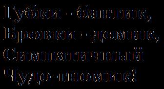 4453296_1 (336x182, 5Kb)