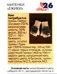 Превью 531 (539x700, 134Kb)