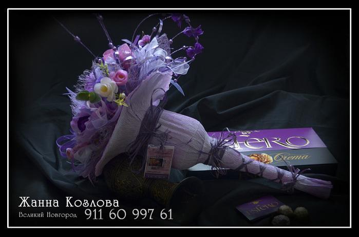 305093-9b34a-61123670-m750x740-u3fc48 (700x463, 87Kb)