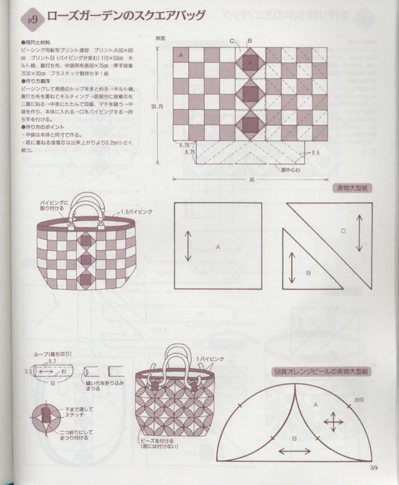 JS4a (576x700, 243Kb)