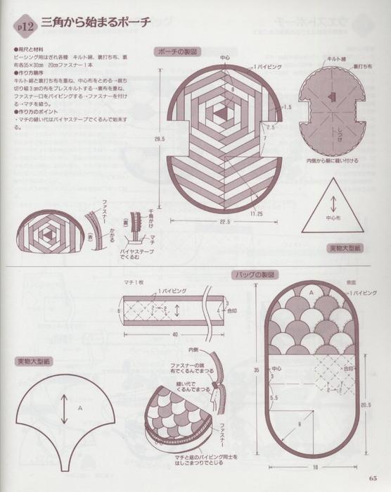 JS6a (556x700, 243Kb)