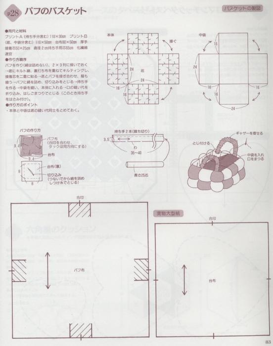 JS12e (552x700, 219Kb)