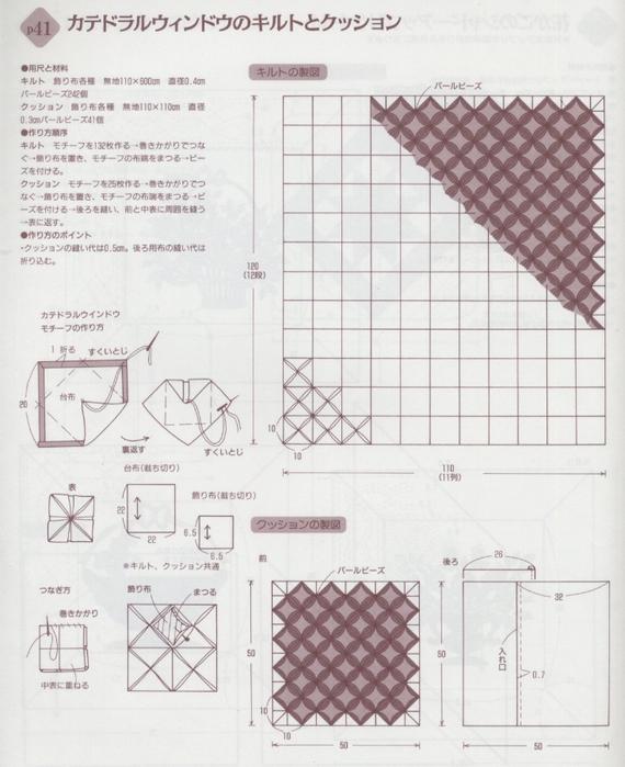 JS14a (570x700, 258Kb)