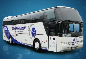 Автобус24 (300x209, 17Kb)