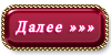 aramat_46 (100x50, 9Kb)